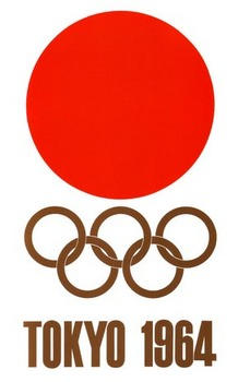 1964オリンピックロゴ.jpg