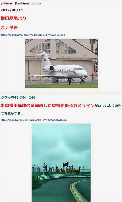 yokota02.jpg